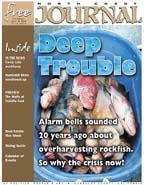 Cover of the July 18, 2002 North Coast Journal